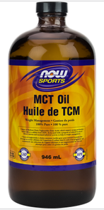 Now Sports MCT Oil | 733739821997