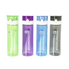 Yes Wellness Water Bottle | 784452567800