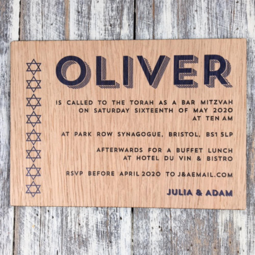 Printed Wooden Bar Mitzvah Invitation - Star of David (landscape format)