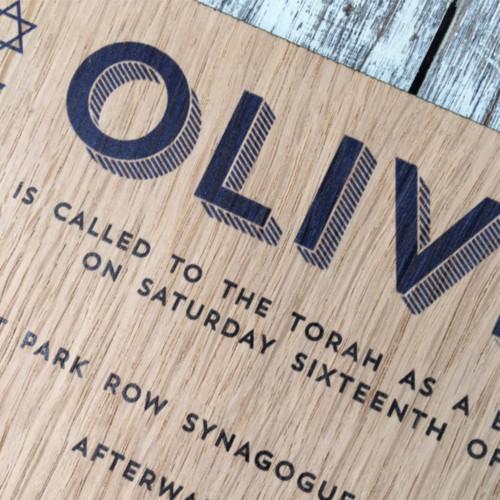 Printed Wooden Bar Mitzvah Invitation - Star of David (landscape format)