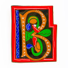 Museum of the Bible Exclusive Initial Pin - Letter B