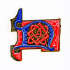 Museum of the Bible Exclusive Initial Pin - Letter N