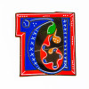 Museum of the Bible Exclusive Initial Pin - Letter U