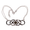 Infinity Bible Nano-Chip Bracelet