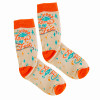 Socks - Lamp to My Feet