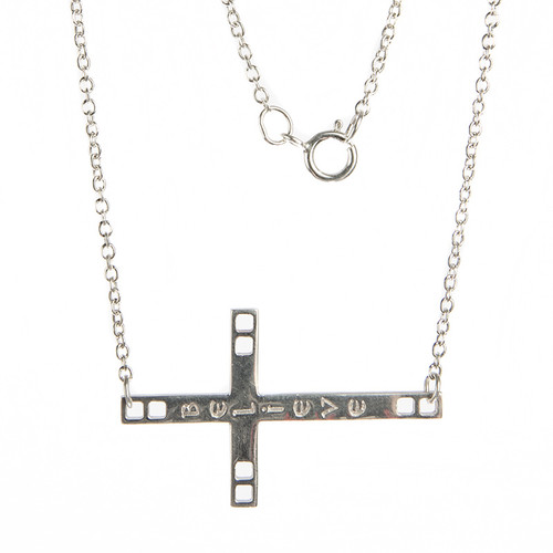 "Back of  ""Believe"" Horizontal Cross Necklace"
