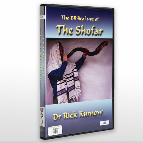 The Biblical Use of the Shofar DVD