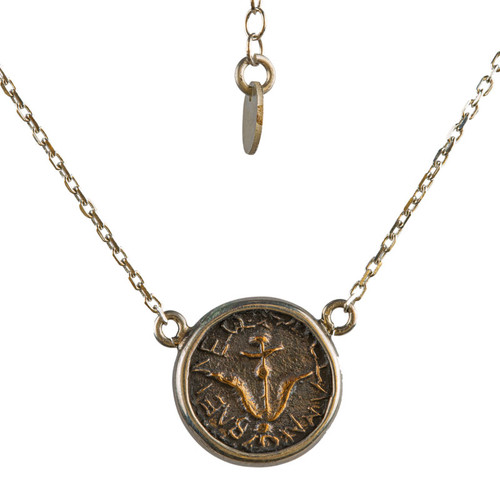 Antique Bronze Widows Mite Necklace Front