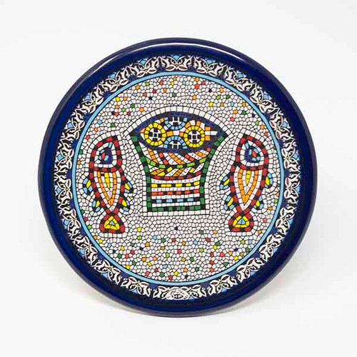 13 cm Loaves and Fishes Plate