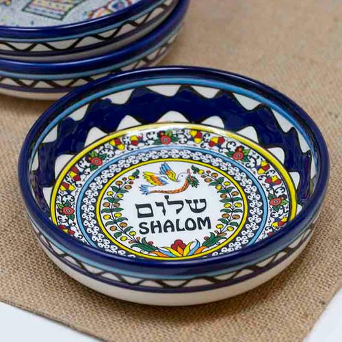 15cm Shalom Bowl