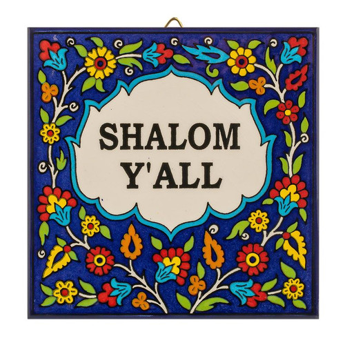Shalom Y'all Ceramic Tile | Museum of the Bible