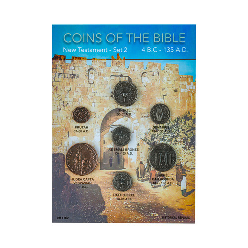Coins of the Bible - New Testament 4 B.C - 135 A.D.