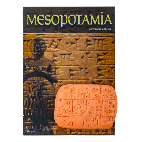 Mesopotamian Clay Tablet