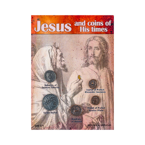 Jesus and Coins of His Times Replica Coin Set