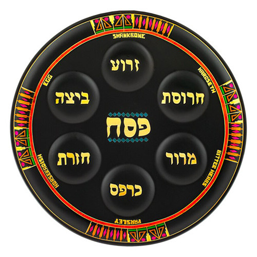 Dark Wood Pharonic Seder Plate