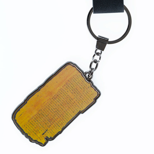 Bodmer Psalms Key Ring