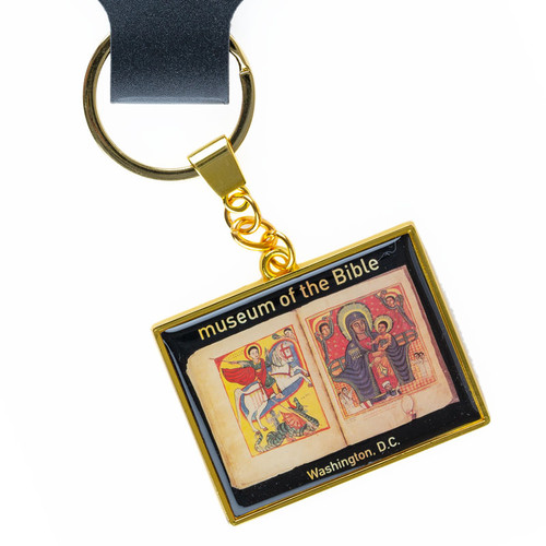 Ethiopic Life Key Ring