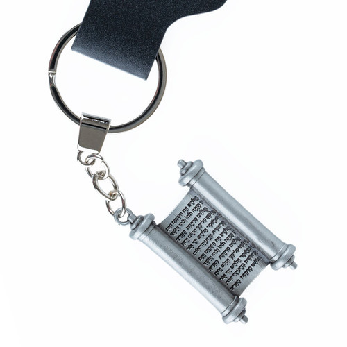 Torah Scroll Key Ring