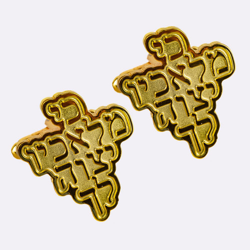 Psalm 91 Cuff Links | Museum of the Bible