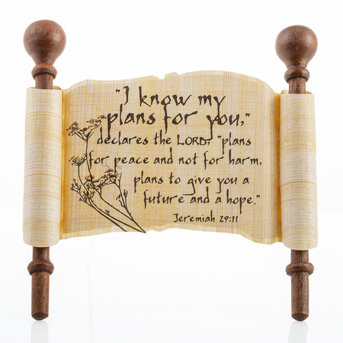 Jeremiah 29:11 Papyrus Scroll   Museum of the Bible