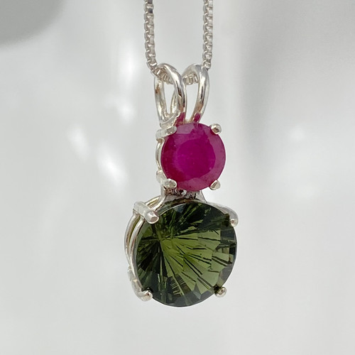 Natural Moldavite Round with Ruby