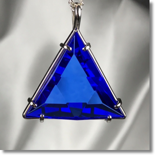 Vogel Crystal Star of David Siberian Blue Pendant