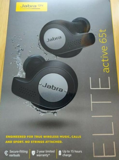 Jabra Elite 65T
