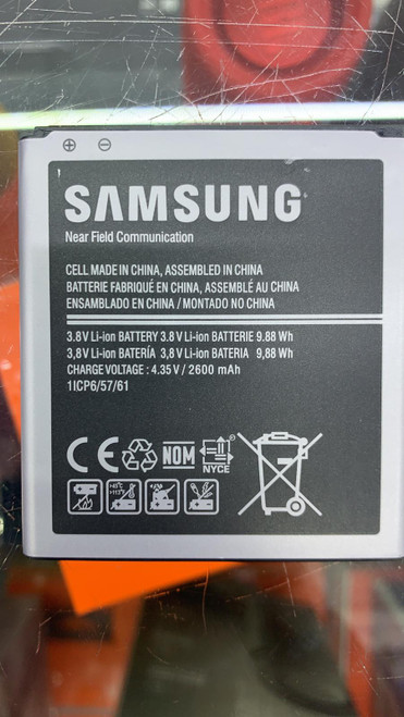 Battery Samsung Galaxy Grand Prime / On 5 / J3