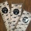 Steer & Heifer Gift Wrap