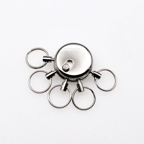 5 Ring Key Spider Organizer Keyring