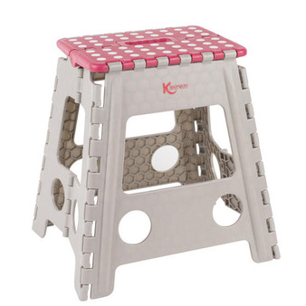 Kleeneze Large Step Stool