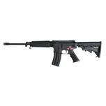 "Bushmaster AR-15 XM15 QRC Binary Trigger 16"" BFSIII Carbine"