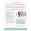 Young Living Skincare Product Handout Pack