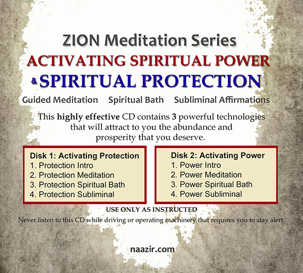Power and Protection Meditation Set - MP3 Downloads