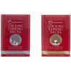 Surgical Steel Locking Earrings Stud Backs by Connoisseurs Hypoallergenic Metal