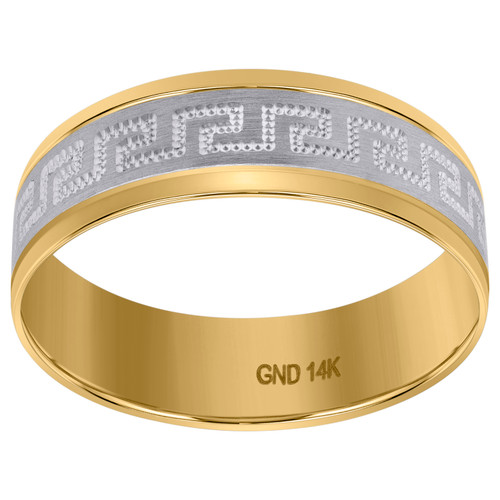 14K Two Tone Gold Men's Brushed Center Greek Key 7mm Wedding Band Size 9 - 13