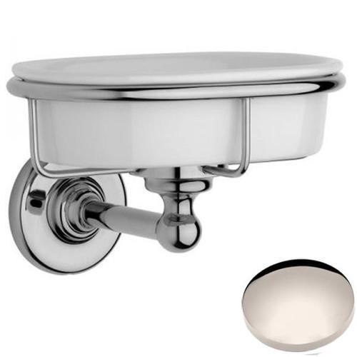 Polished Nickel Samuel Heath Antique Soap Dish N4334