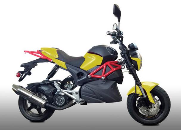 Rocket 150cc Motorcycle