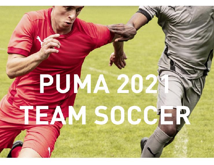Puma Unisex 2021 Soccer Uniforms