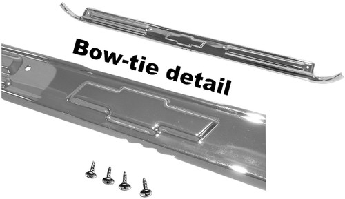 SCUFF PLATE 67-72 STAINLESS STEEL