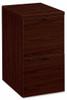 HON 2 Drawer Laminate Wood Filing Cabinet [105104] -2