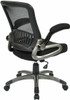 Screen Back Mesh Seat Office Chair with Lumbar Support [EM35207] -2