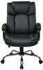 Big Man's Big and Tall Executive Chair [EC1283C] -3