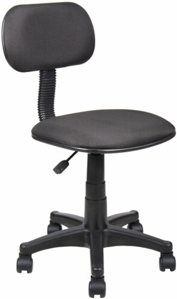 Boss Armless Steno Chair [B205] -1
