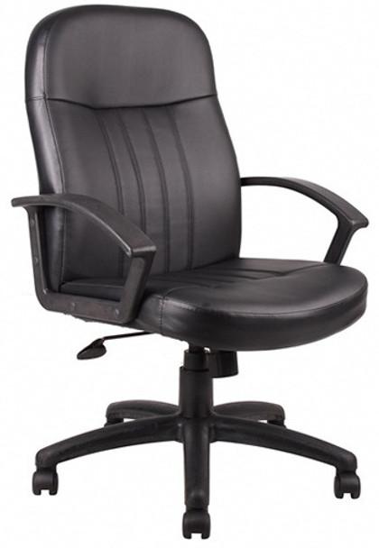 Boss Full Back Leather Desk Chair [B8106] -1