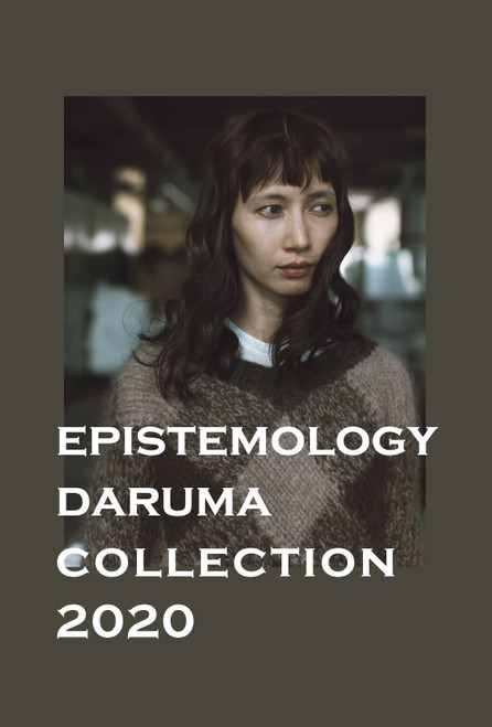 Amirisu - Epistemology DARUMA Collection 2020 Book