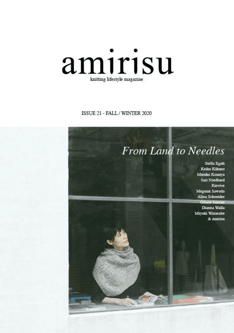 Amirisu - Autumn/Winter 2020