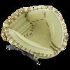 """RS225 Series 31.5"""" Catcher's Mitt"""