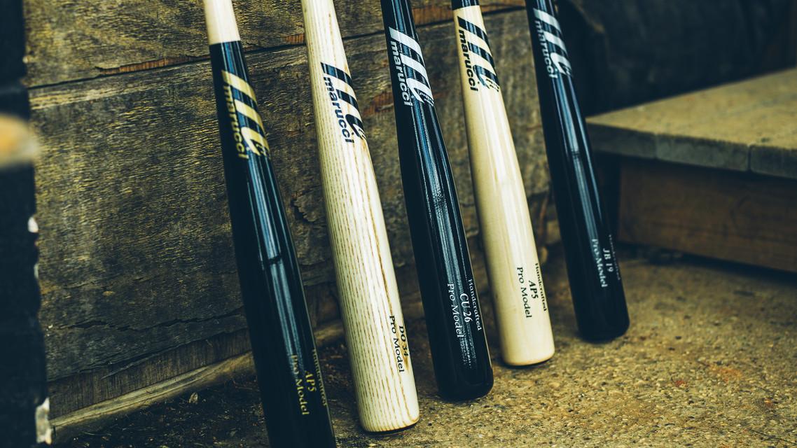 From Billet to Bat: The Marucci Wood Bat Process