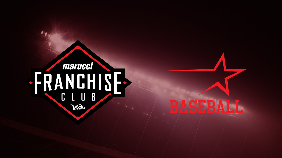 Stars Baseball is The Latest Program to Join Marucci's Franchise Club